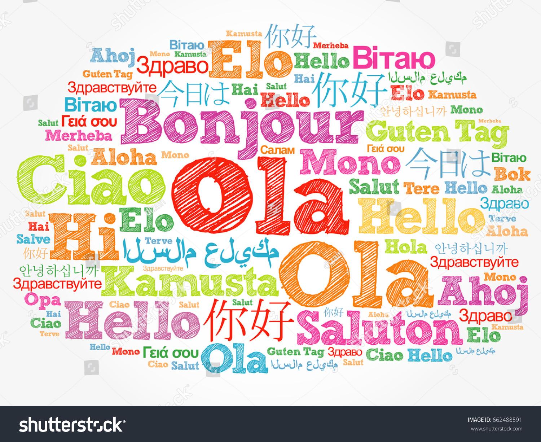 Ola Hello Greeting Portuguese Word Cloud Stock Illustration