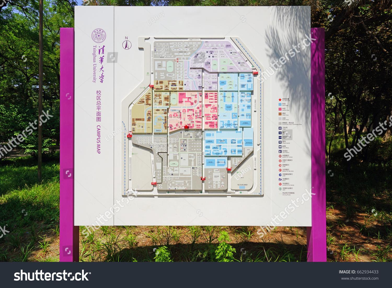 Tsinghua University Campus Map.Beijing China 5 Jun 2017 View Stock Photo Edit Now 662934433
