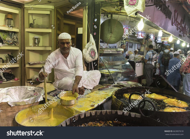 Mumbai India July 3 2015 Muslim Stock Photo (Edit Now) 663007618