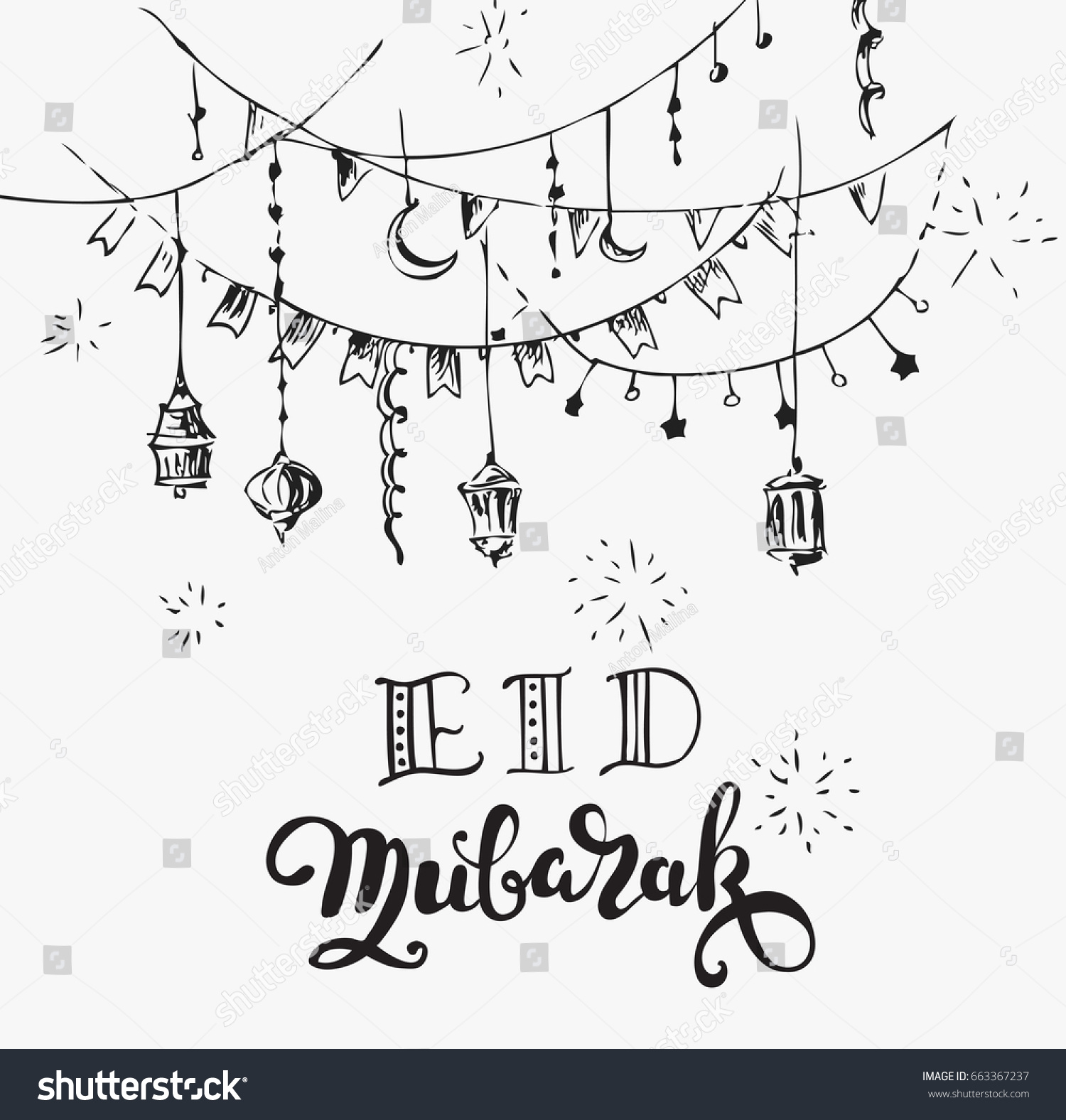 Good Islamic Party Eid Al-Fitr Decorations - stock-vector-eid-mubarak-happy-holiday-on-arabic-lettering-home-decor-garlands-flags-lanterns-islamic-663367237  Best Photo Reference_978279 .jpg