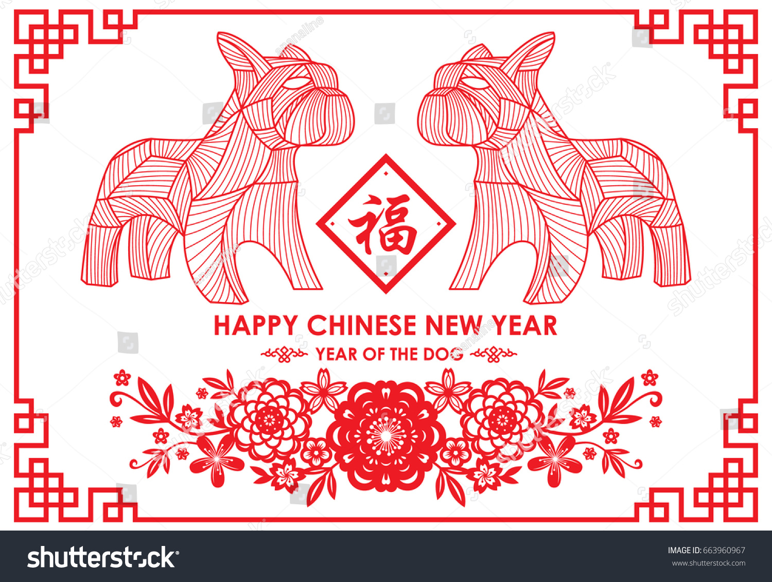 Happy chinese new year card line stock vector 663960967 shutterstock happy chinese new year card with line art dog zodiac and flowers paper cut on white kristyandbryce Choice Image