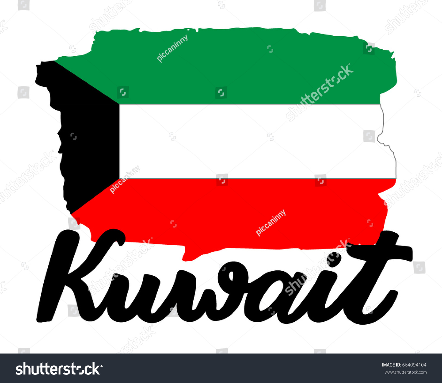 Image result for Kuwait graphic name