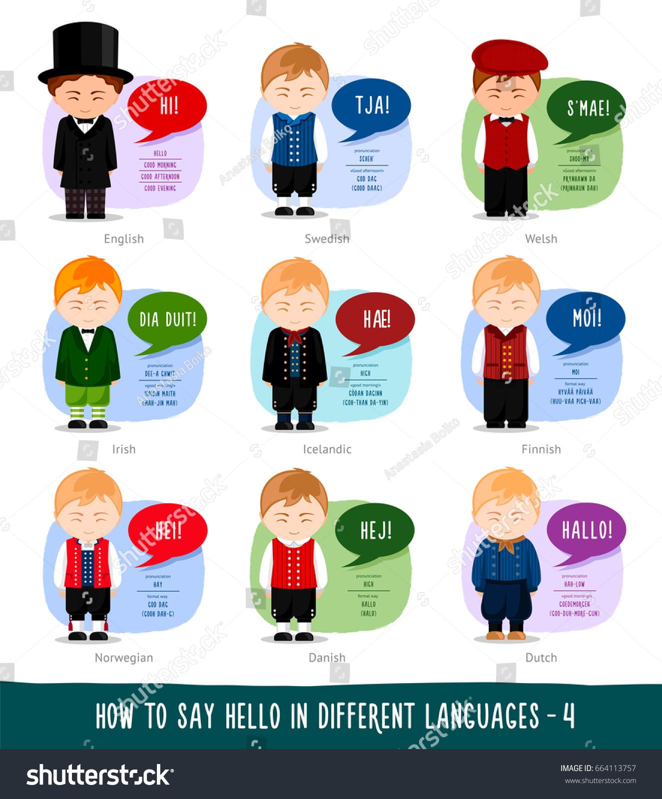 Hello Foreign Languages English Swedish Irish Stock Vector 664113757