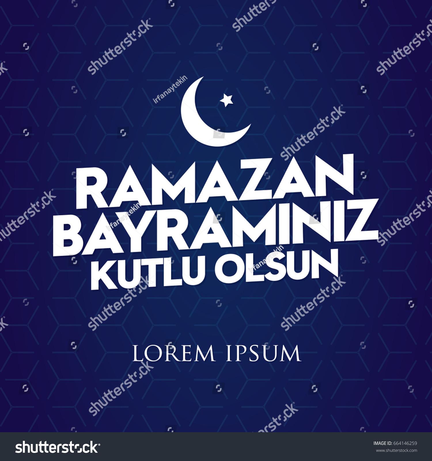 Mubarak Islamic Feast Greetings Turkish Ramazan Stock Vector