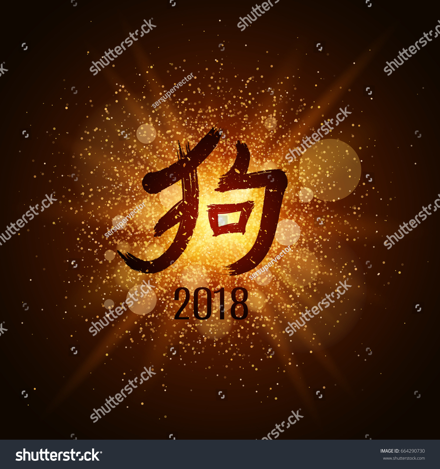 Gold Luminous Dust On Black Background Stock Vector Royalty Free
