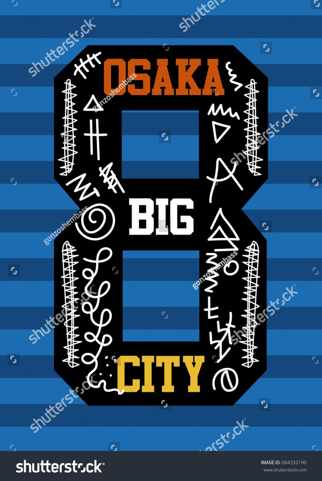 Osaka Big Citytshirt Print Poster Vector Stock Vector Royalty Free