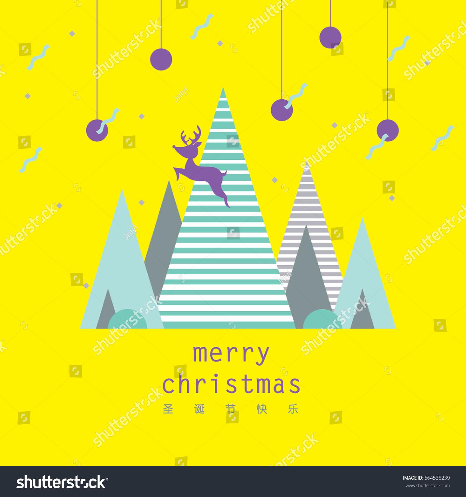 Merry Christmas Greetings Geometrical Background Design Stock ...