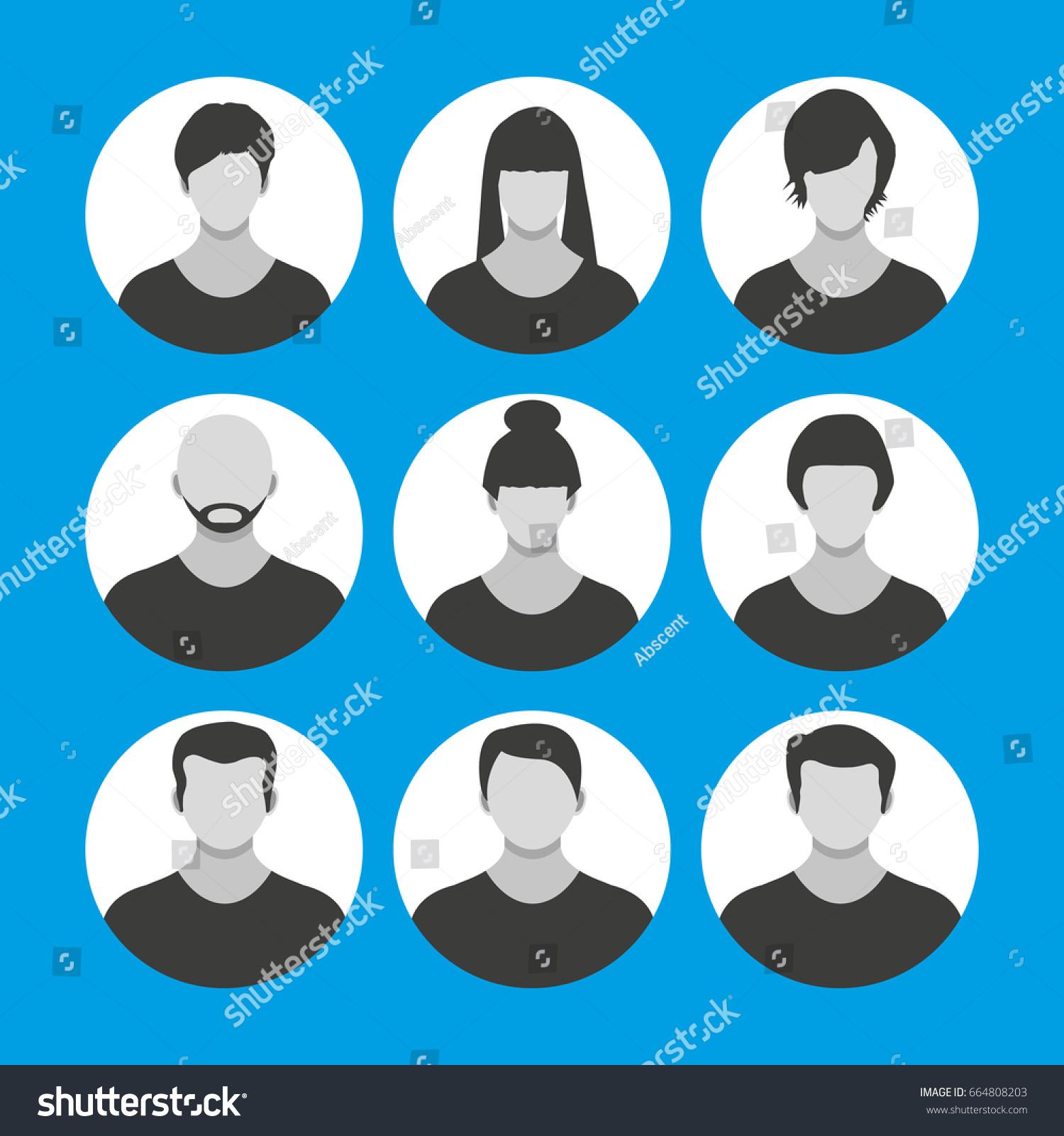people face avatar icon cartoon character stock vector 664808203