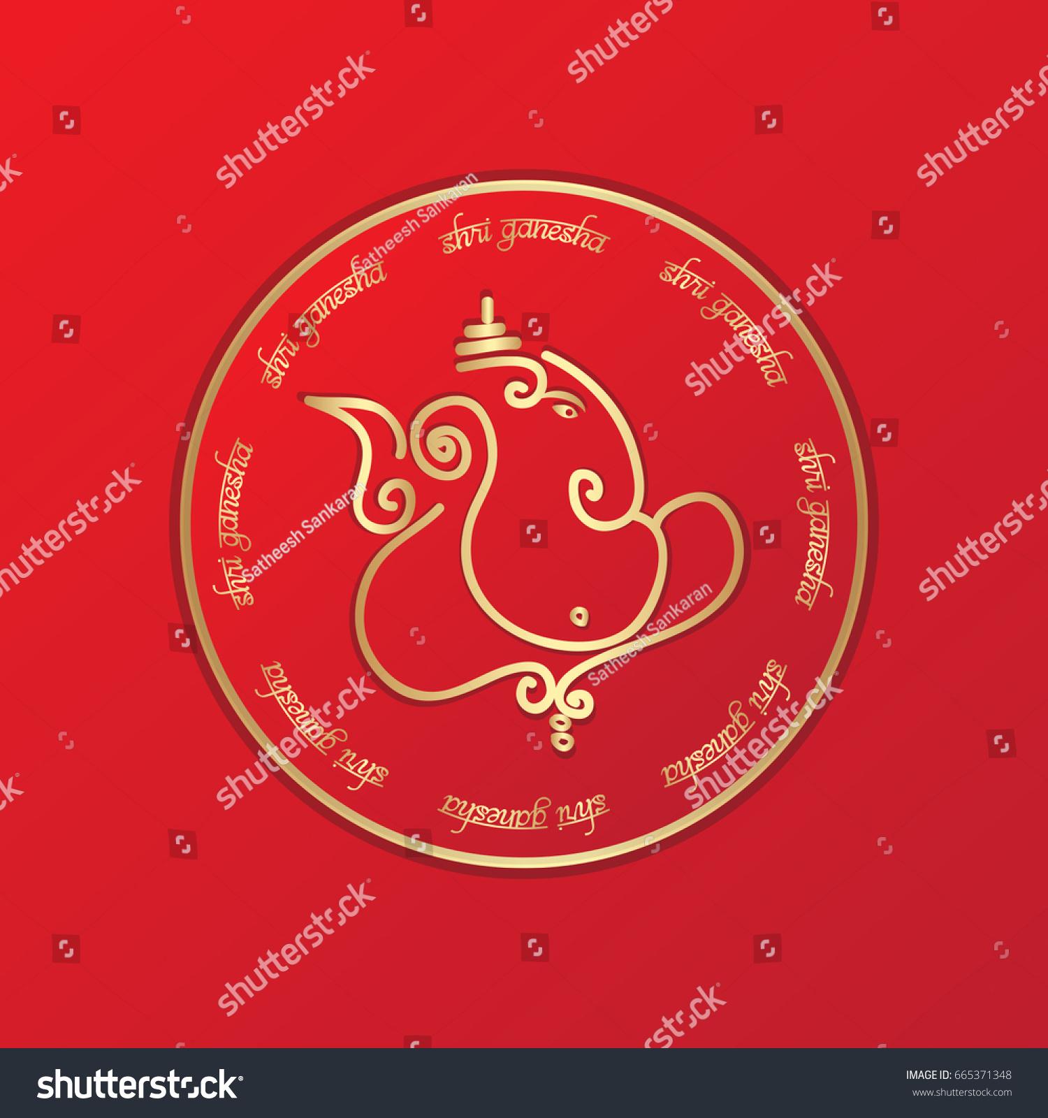 Indian God Ganesha Vector Illustration Design Stock Vector (Royalty ...