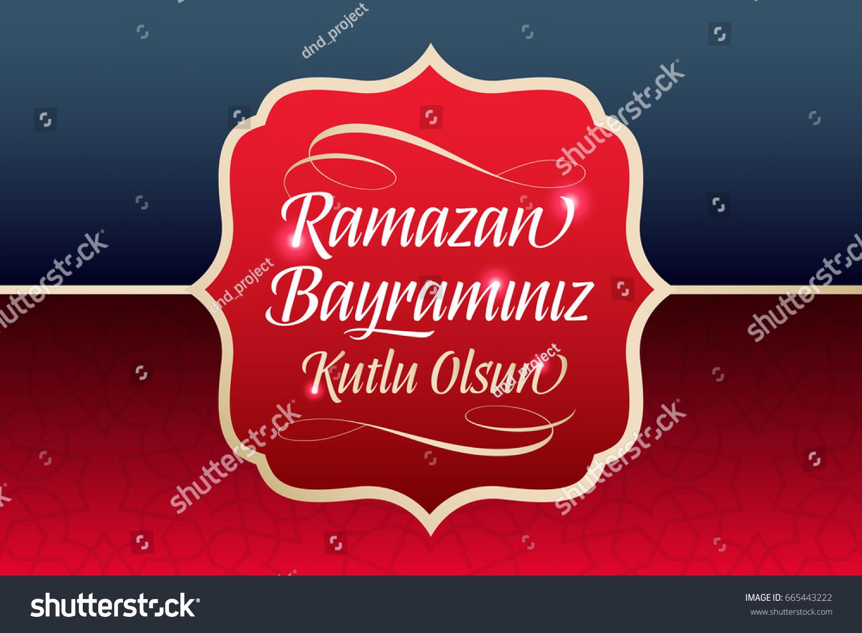 Eid al fitr mubarak islamic feast greetings stock vector royalty eid al fitr mubarak islamic feast greetings turkish ramazan bayraminiz kutlu olsun m4hsunfo