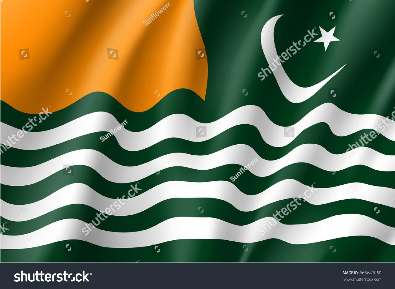 Waving Flag Azad Jammu Kashmir Provinces Stock Illustration