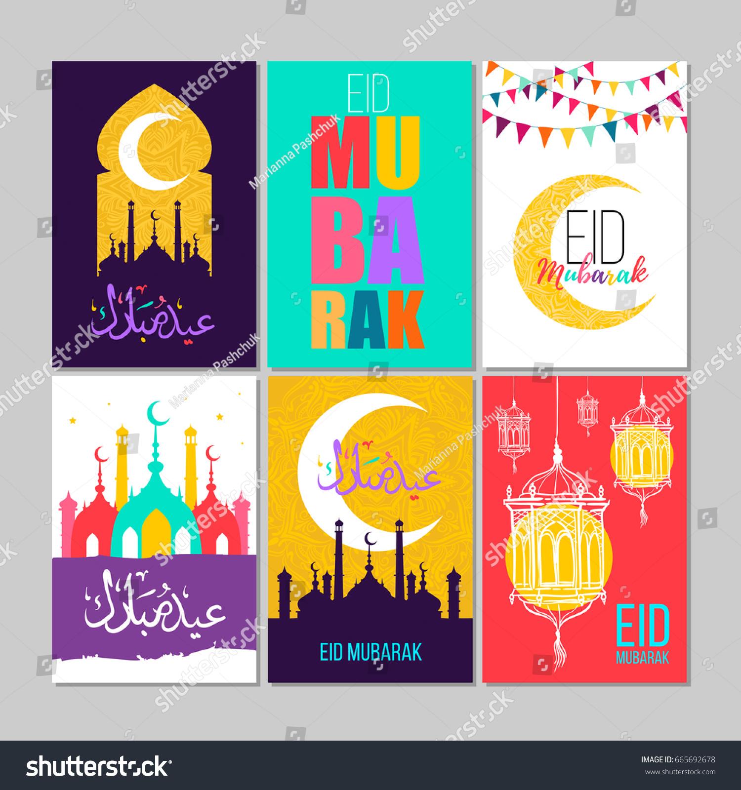 Set Greeting Cards Eid Mubarak Typographic Stock Vector Royalty