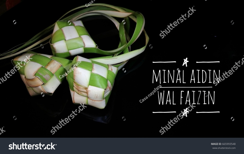 Minal Aidin Wal Faizin Means Happy Stock Photo Edit Now 665993548