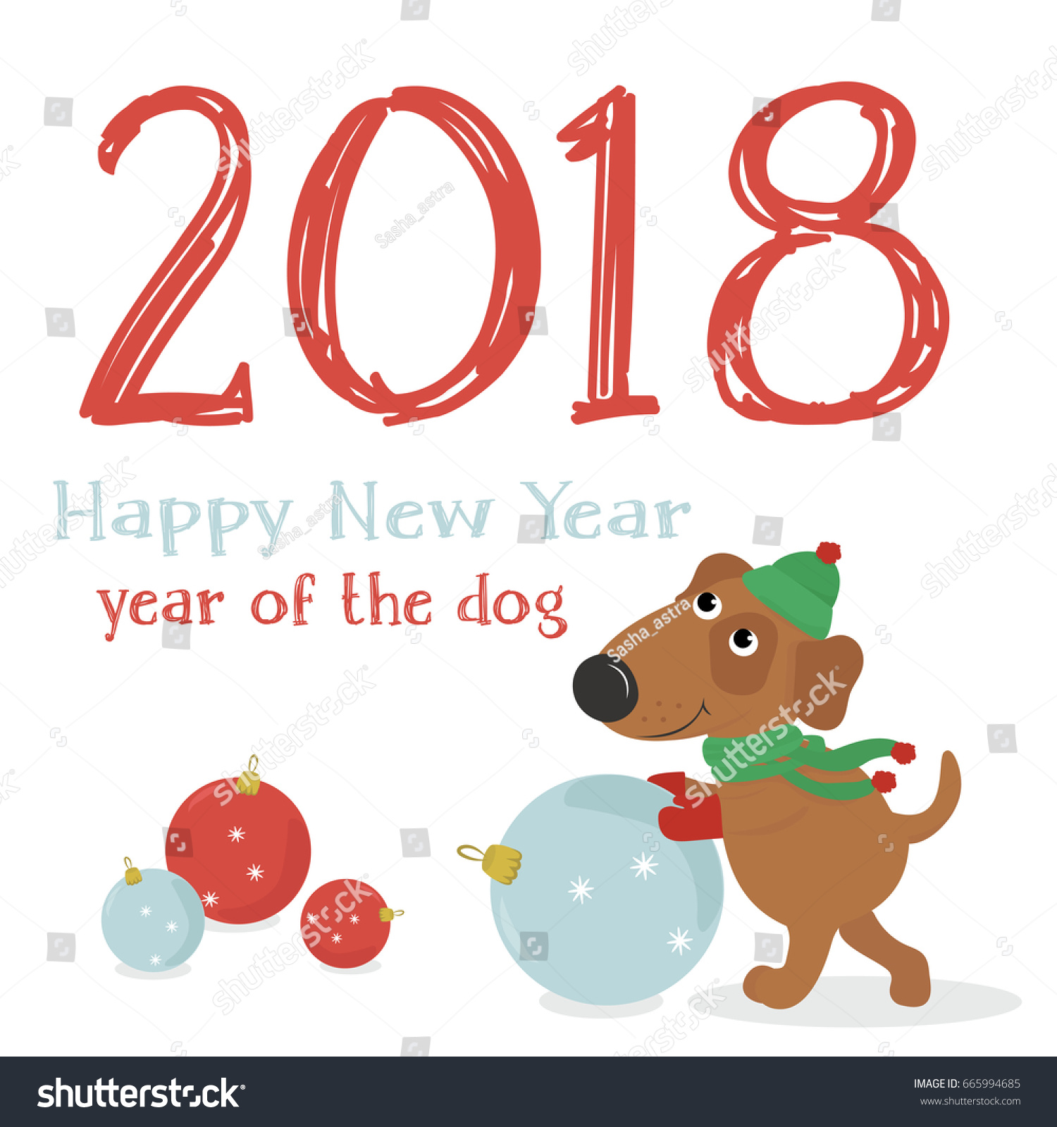 New 2018 Chinese Year Yellow Dog Stock Vector (Royalty Free ...