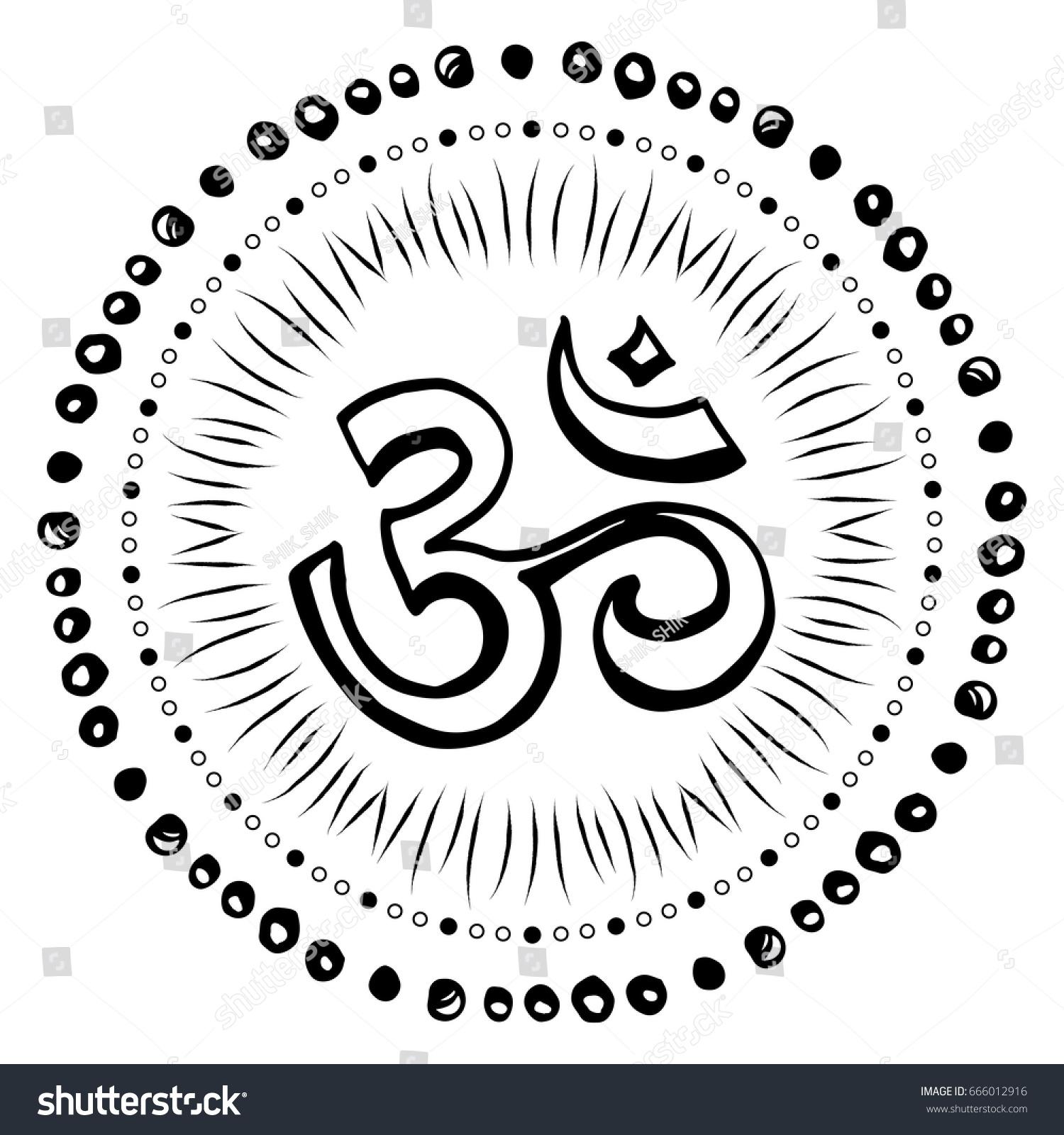 Om Aum Indian Sacred Sound Original Stock Vector 666012916