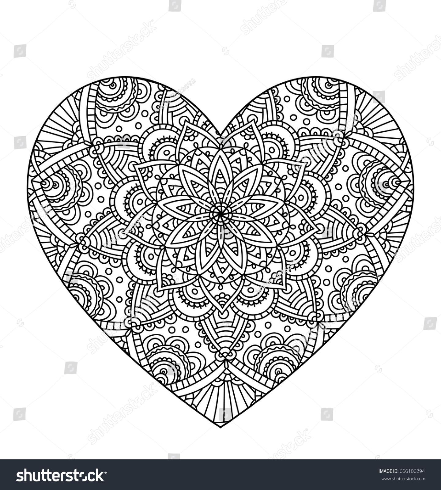 Vector Drawing Heart Mandala Pattern Isolated Stock Vector Royalty