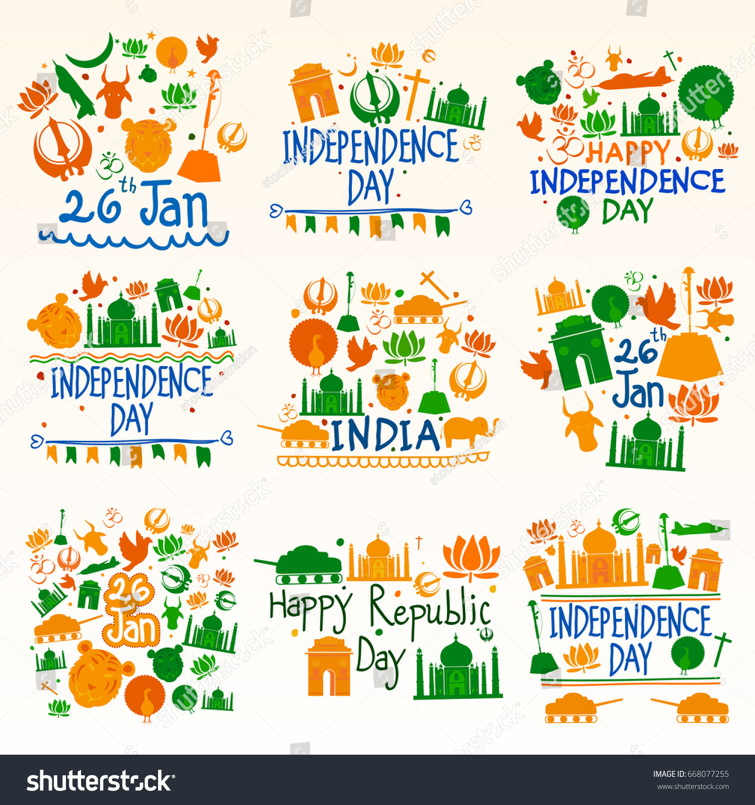 Happy Independence Day India Holiday Festival Stock Vector Royalty