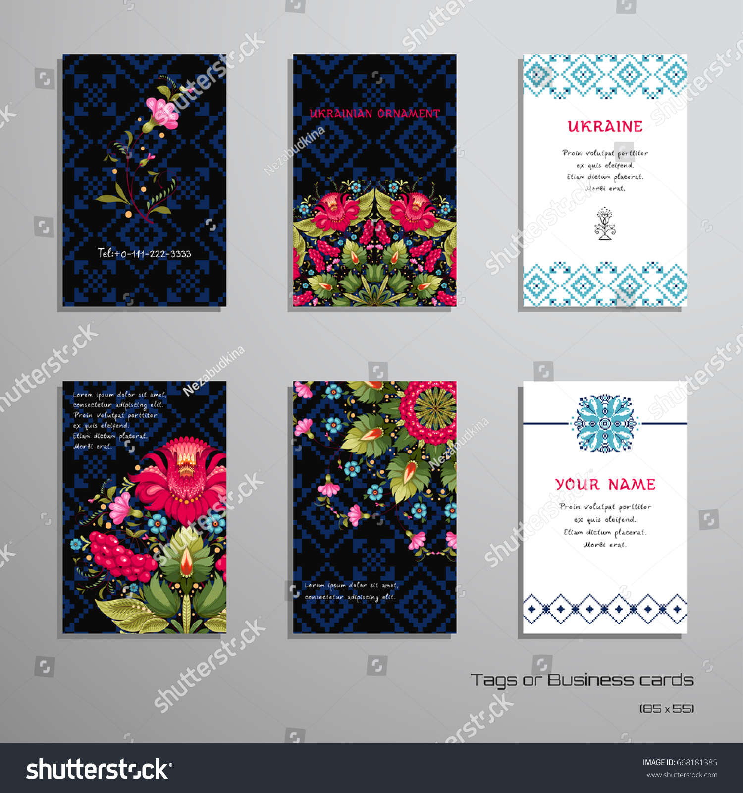 Set Six Vector Vertical Business Cards Stock Vector 668181385 ...
