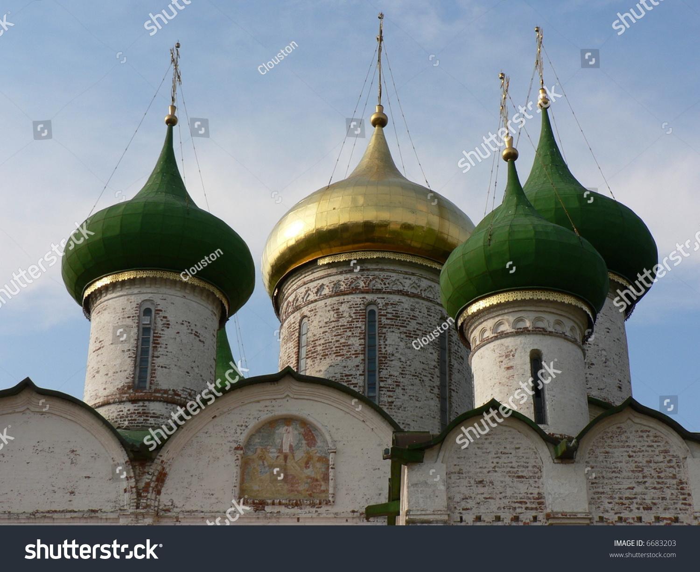 The Beauty of Your House: Russian Onion Domes   Caelum Et ...   Onion Dome Church Saskatchewan