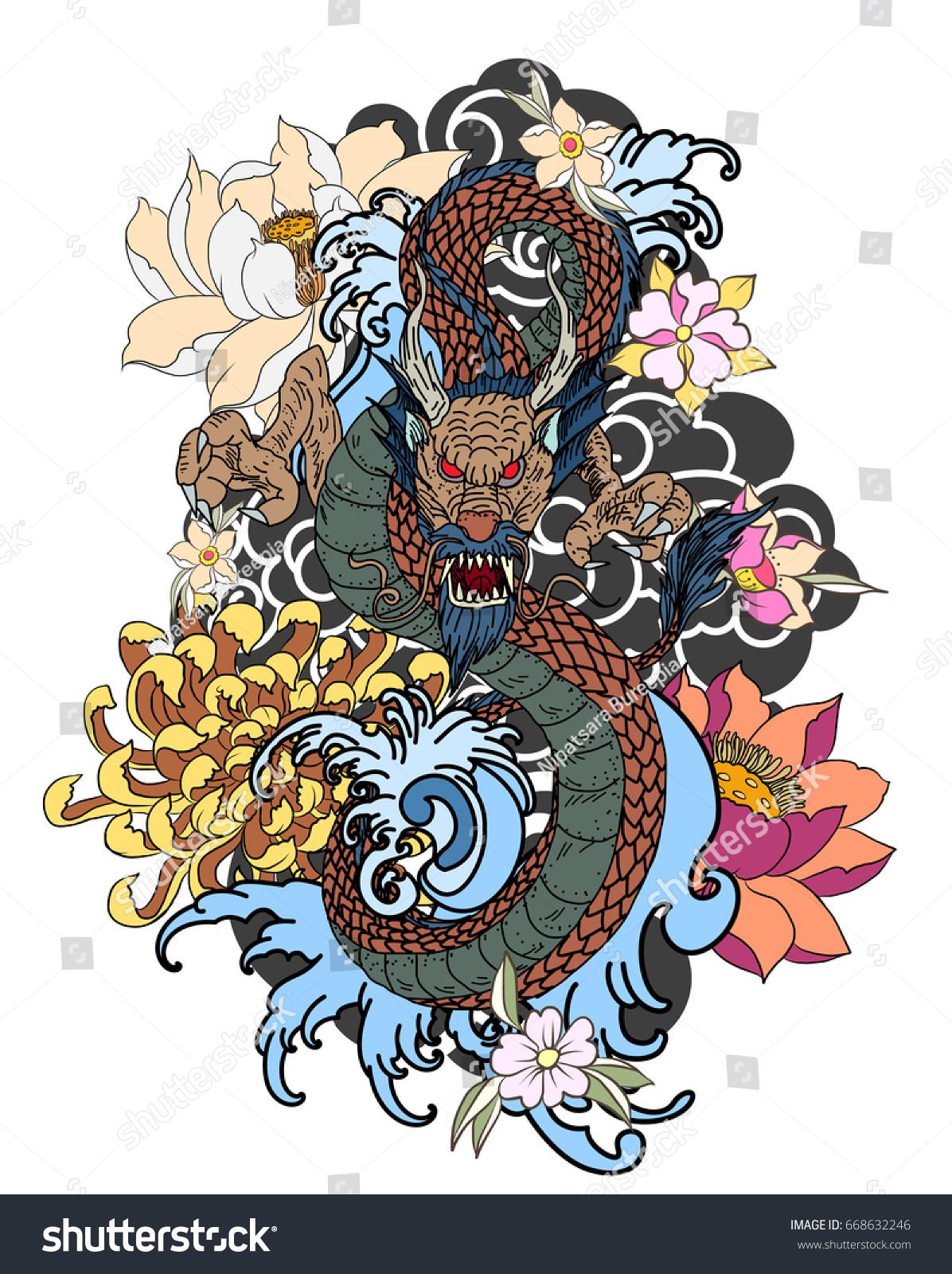 Tattoo design chinese dragon lotus sakura stock vector 668632246 tattoo design chinese dragon with lotus sakura and chrysanthemum flowerjapanese art izmirmasajfo