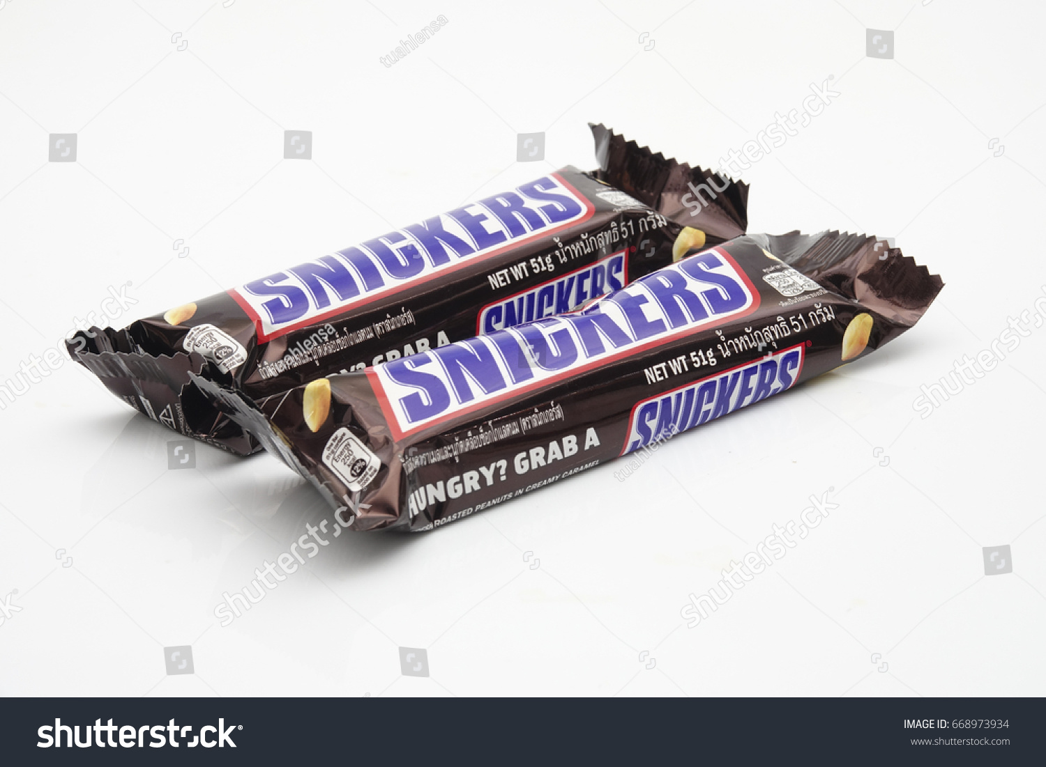 Malaysia 30 june 2017 snickers candy stock photo 668973934 snickers candy bar made by mars incorporated isolated on buycottarizona Gallery