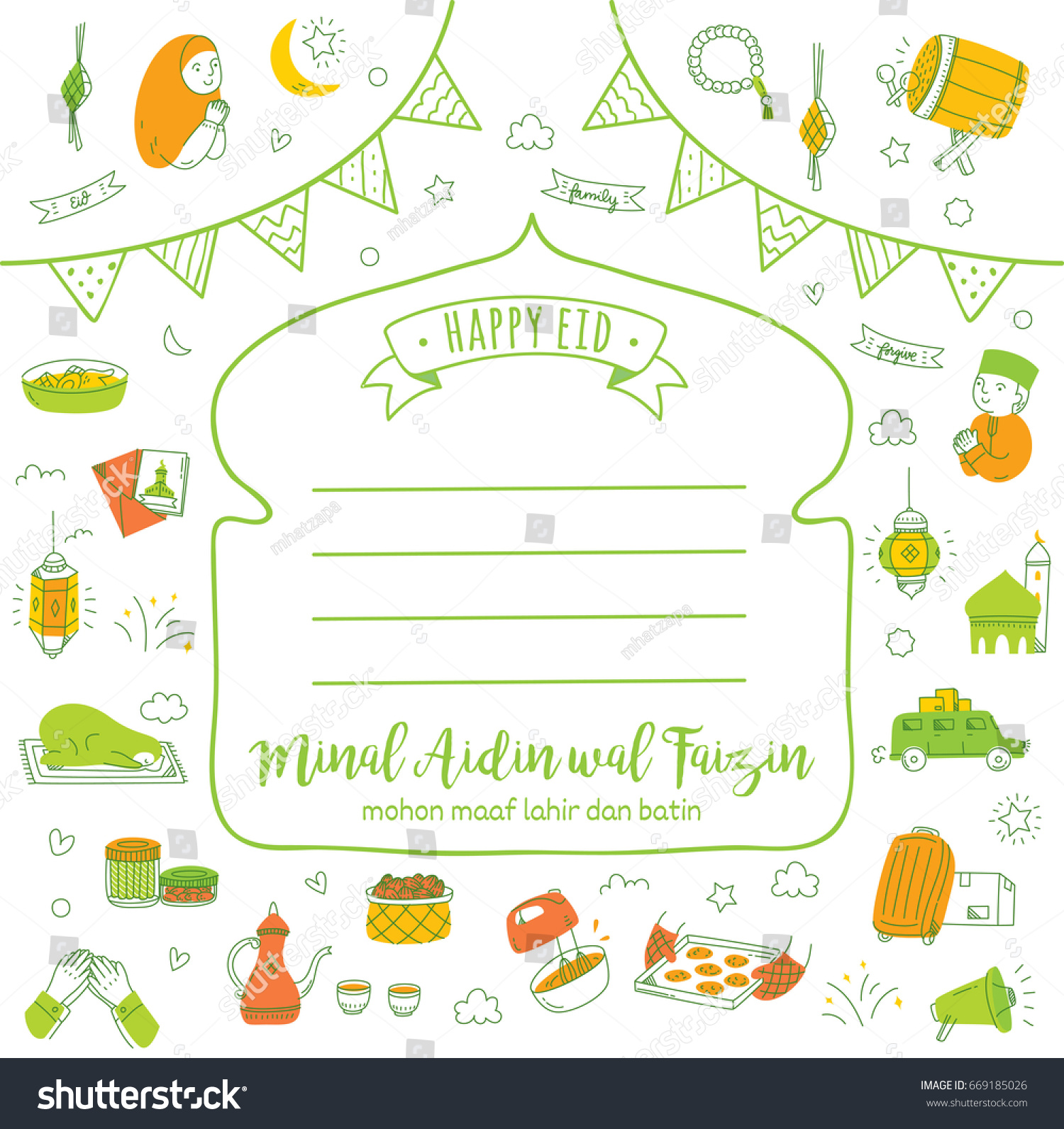 Idul Fitri Greeting Card Stock Illustration 669185026 Shutterstock