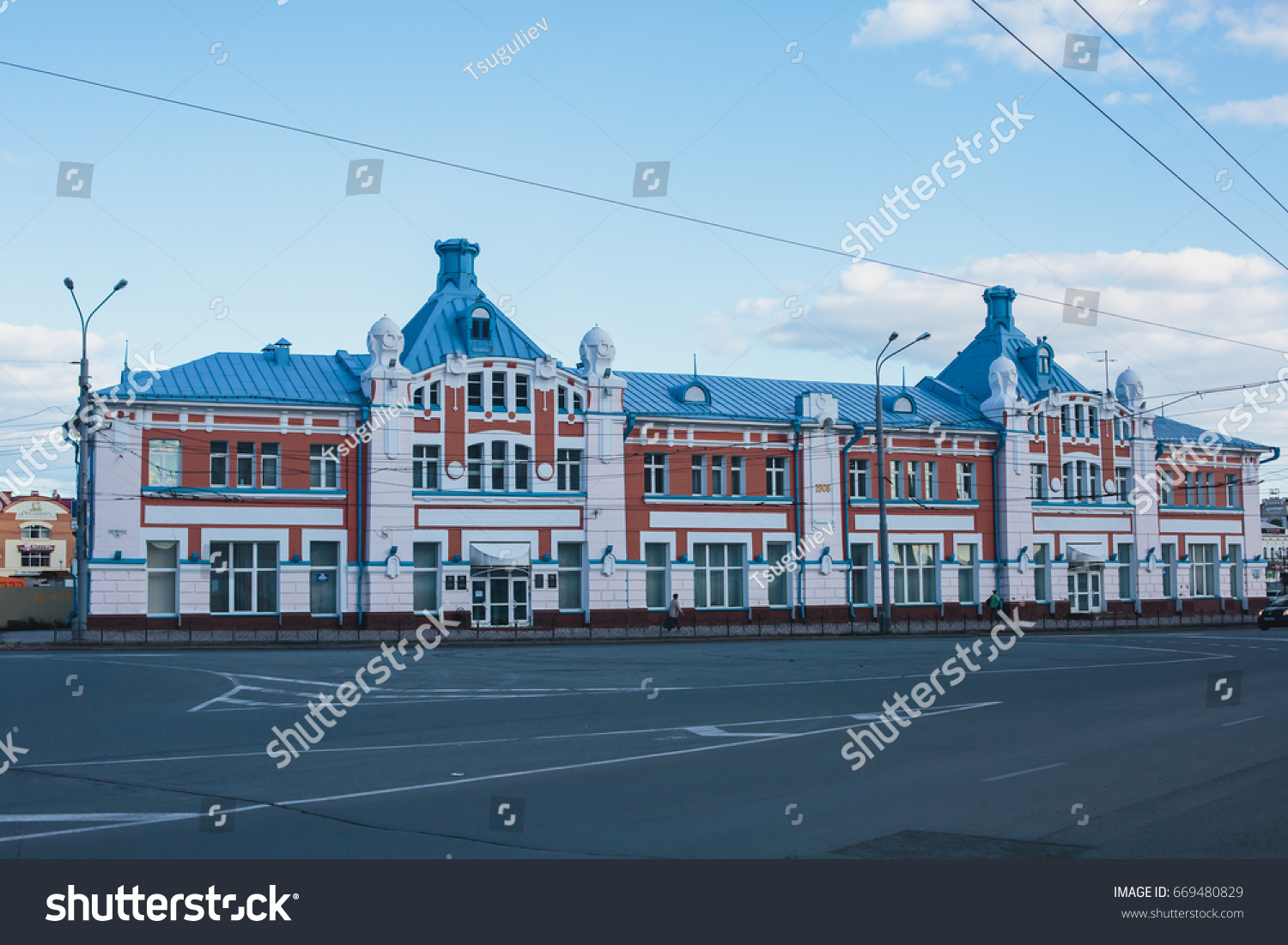 Where did the city of Tomsk come from