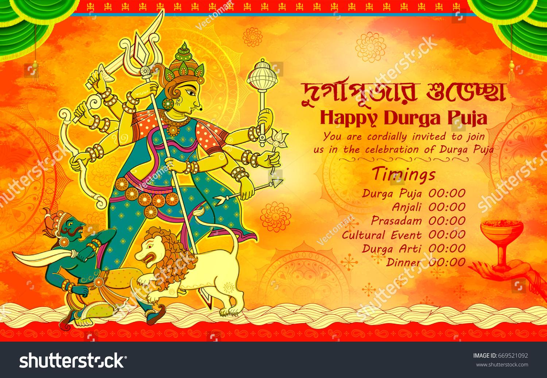 Illustration Durga Subho Bijoya Happy Dussehra Stock Vector