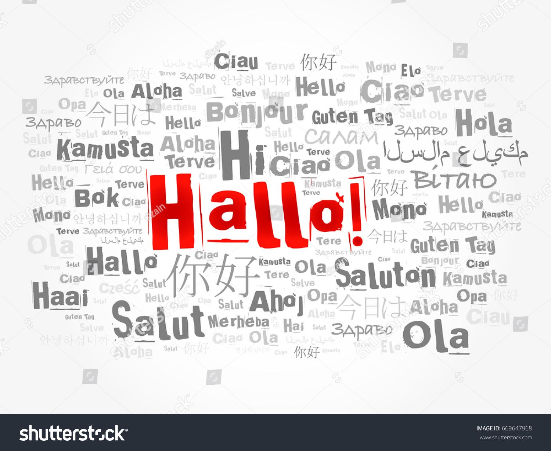 Hallo Hello Greeting German Word Cloud Stock Illustration 669647968