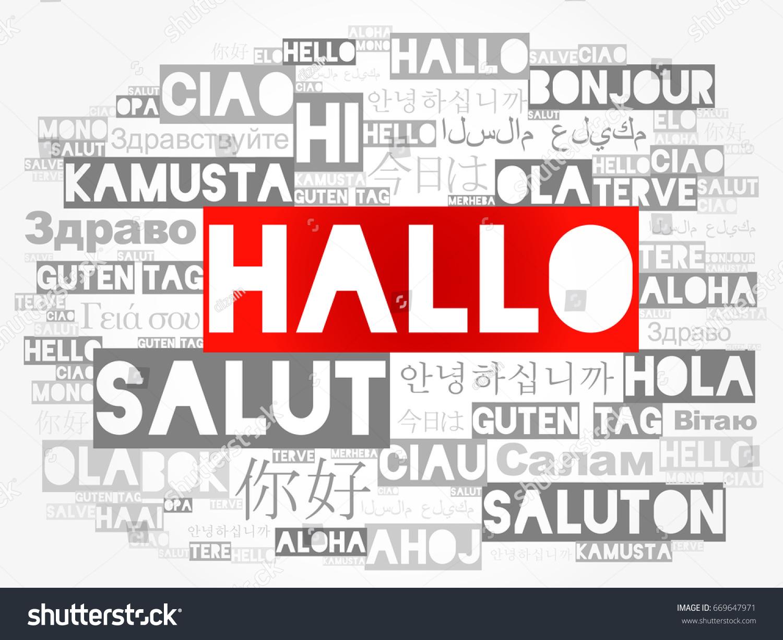 Hallo Hello Greeting German Word Cloud Stock Illustration 669647971