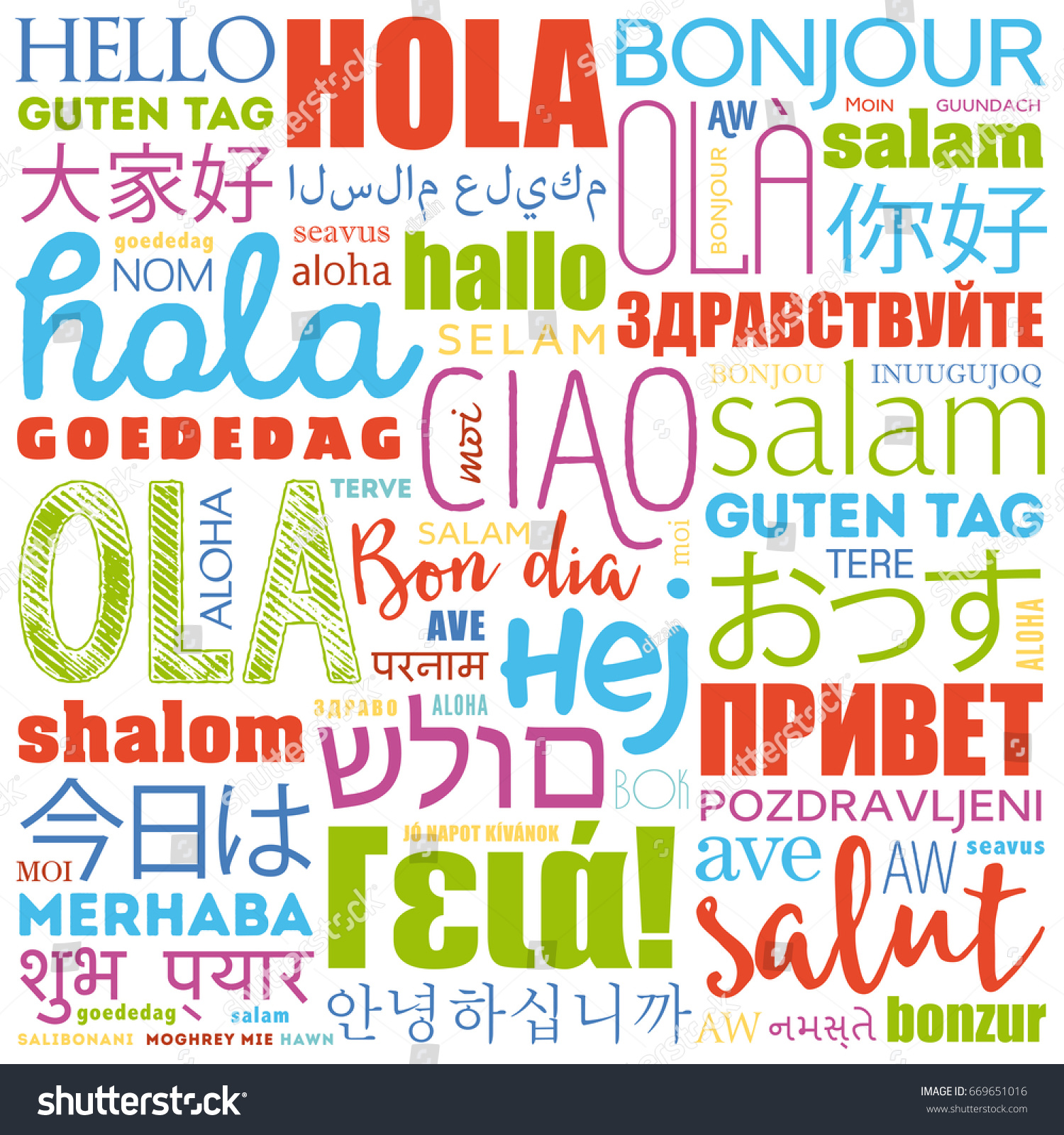 Hello Word Cloud Different Languages World Stock Illustration