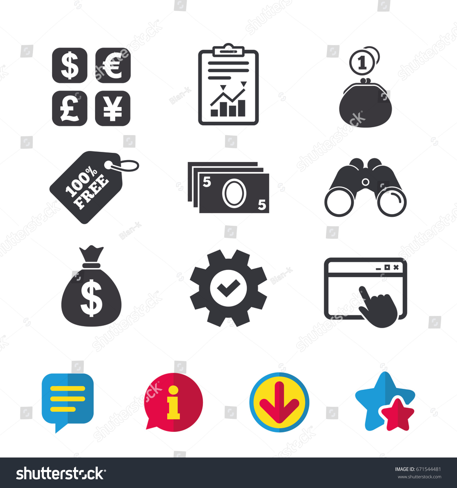 Currency Exchange Icon Cash Money Bag Stock Vector Royalty Free