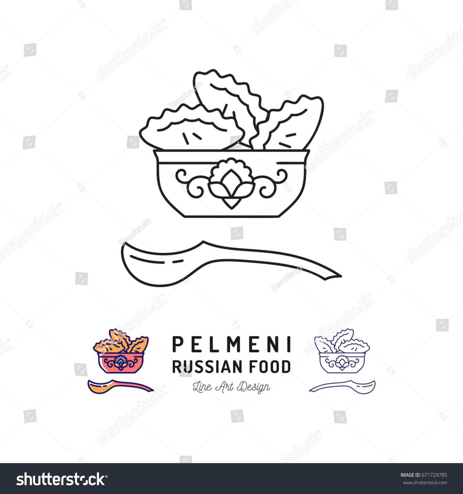 Dumpling icon pelmeni russian food symbol stock vector for Art of russian cuisine