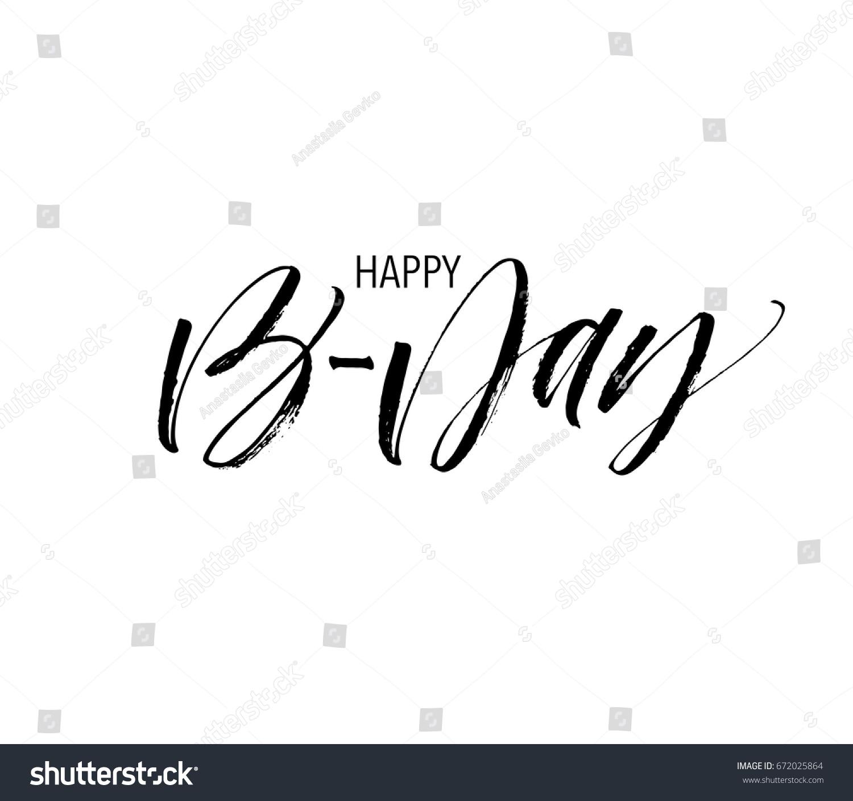Happy Birthday Card Ink Illustration Modern Stock Vector