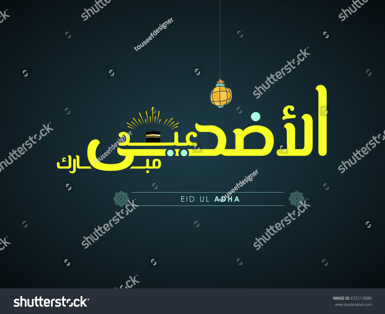 Eid adha mubarak written arabic calligraphy stock vector 672113086 eid adha mubarak written in arabic calligraphy useful for greeting card and wishing the eid adha kristyandbryce Image collections