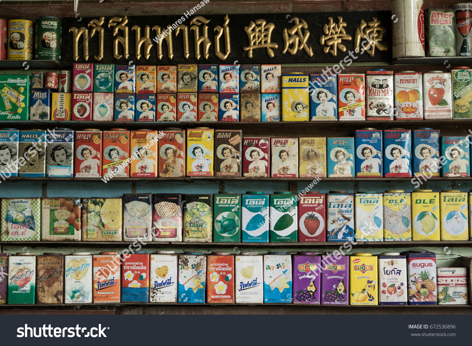 "Ratchaburi, Thailand, 24JUNE2017 : At the front of ""BANHOMTIAN"" candle shop.Decorated with an old brand logos that have been imported to sale in Thailand #672536896"