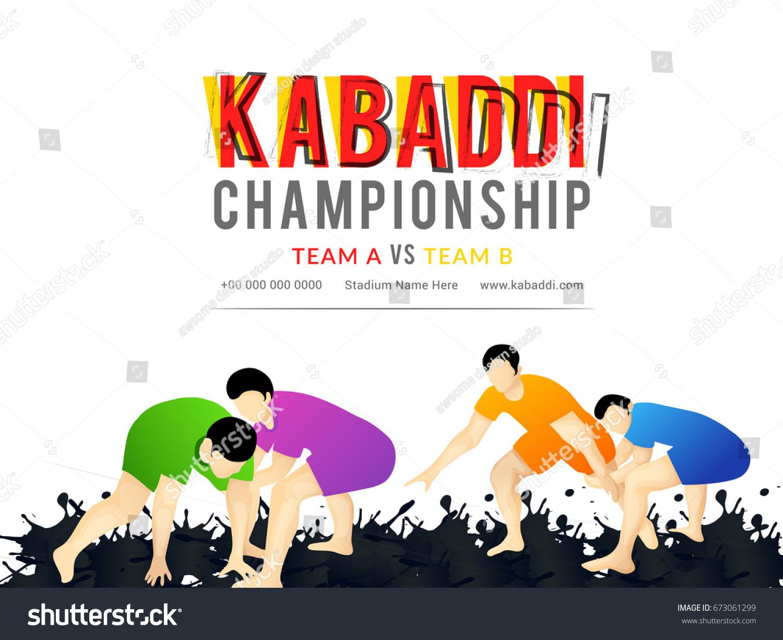 Creative Poster Banner Design Playing Kabaddi Stock Vector Royalty Free 673061299