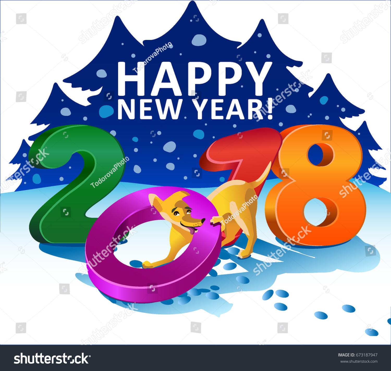 Happy New Year 2018 Year Dog Stock Vector 673187947