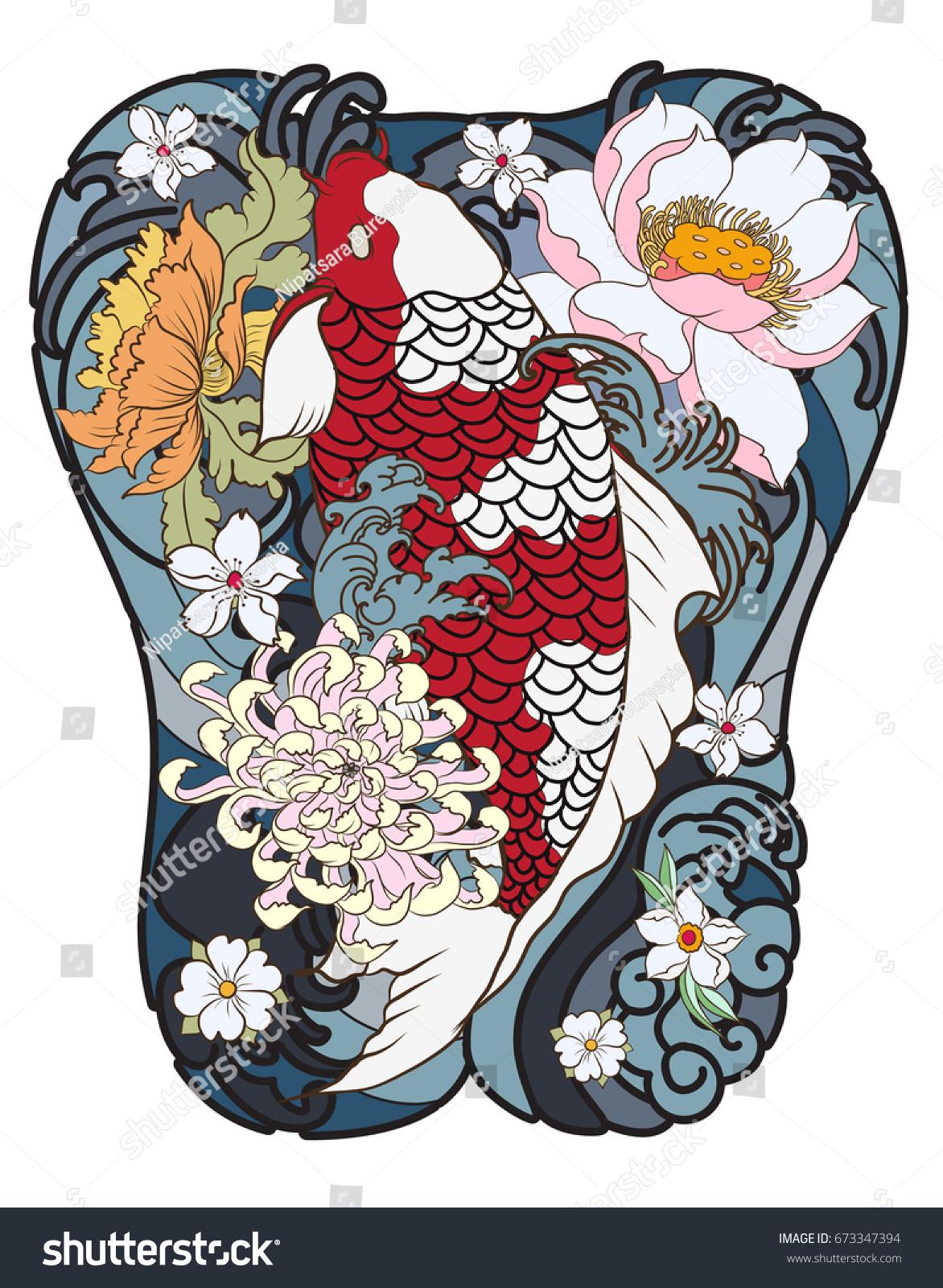 Hand Drawn Koi Fish Peony Flower Stock Vector 673347394 - Shutterstock