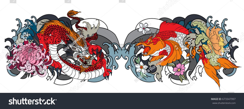 Hand Drawn Koi Fish Peony Flower Stock Vector 673347997 - Shutterstock