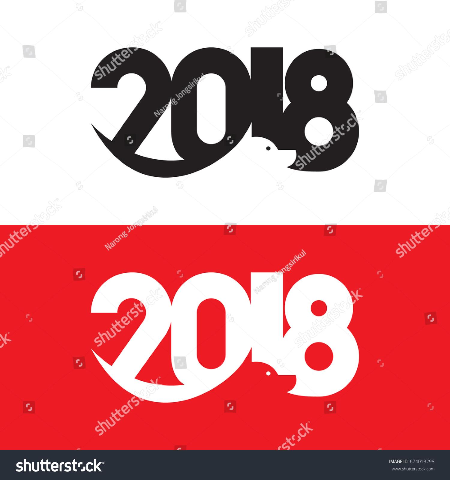 chinese new year year dog 2018 stock vector 2018 674013298 rh shutterstock com