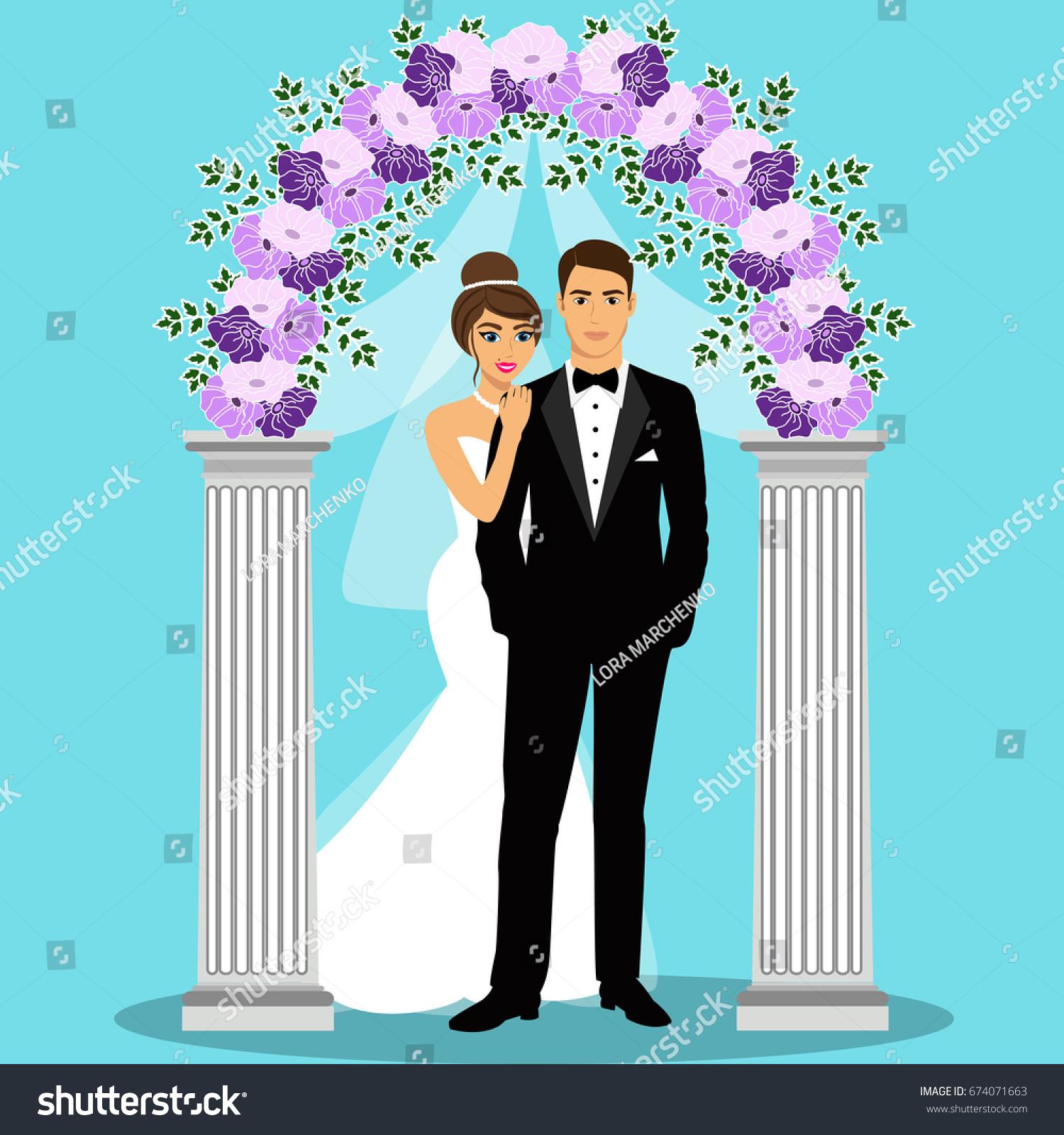 Wedding Arch Bride Groom Bride Groom Stock Vector 674071663 ...