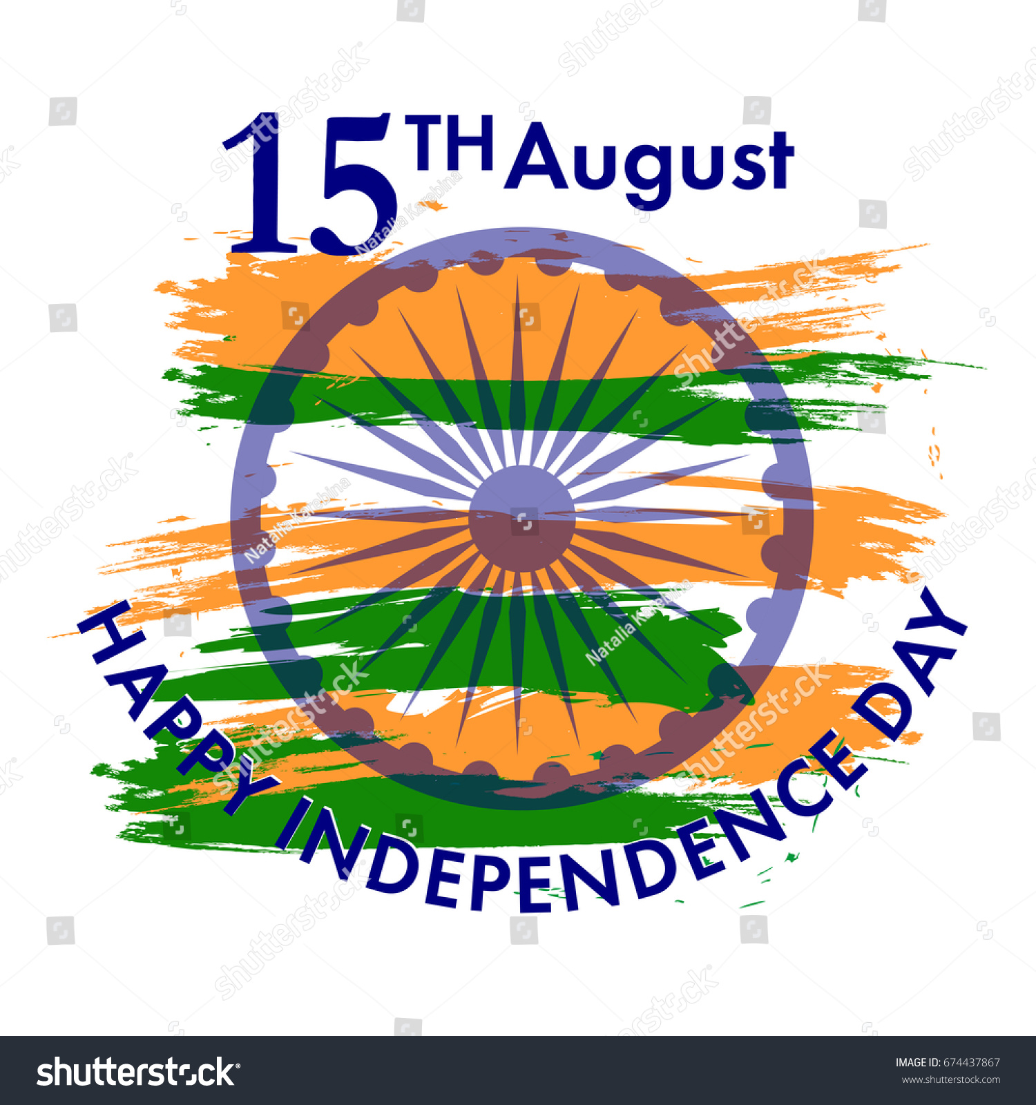 Colors website ashoka - Indian Independence Day With Ashoka Wheel 15 Th August The Colors Of The National Flag