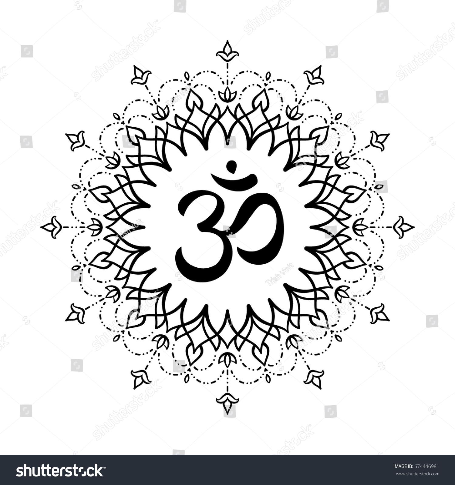 Mandala Style Om Symbol Hindu Aum Stock Vector Royalty Free