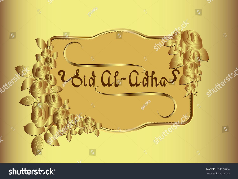 Eid aladha greeting card eid uladha stock vector 674524834 eid al adha greeting card eid ul adha mubarak kurban bayrami kristyandbryce Images