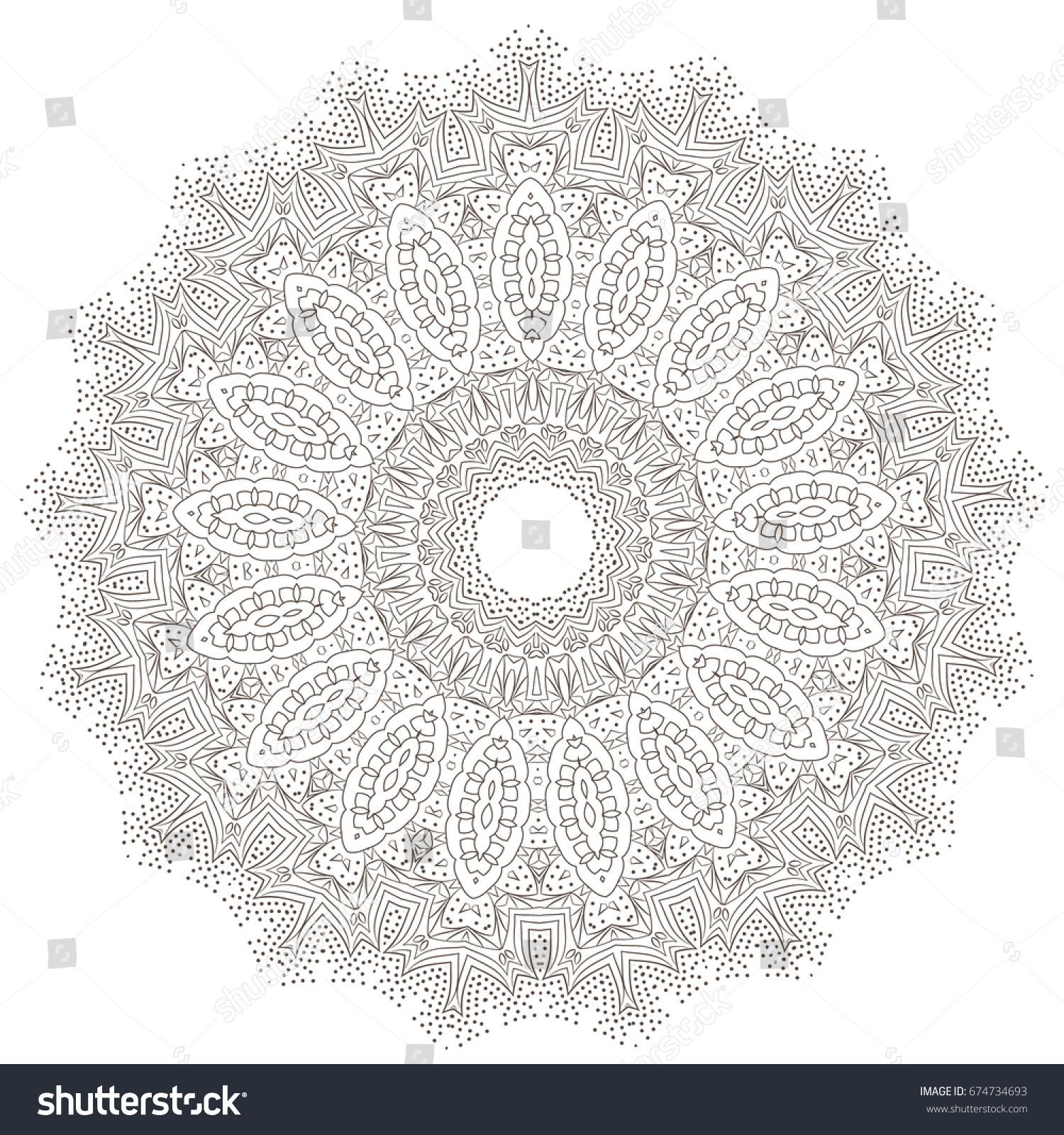 Ethnic Fractal Mandala Raster Meditation Looks Stock Illustration ...