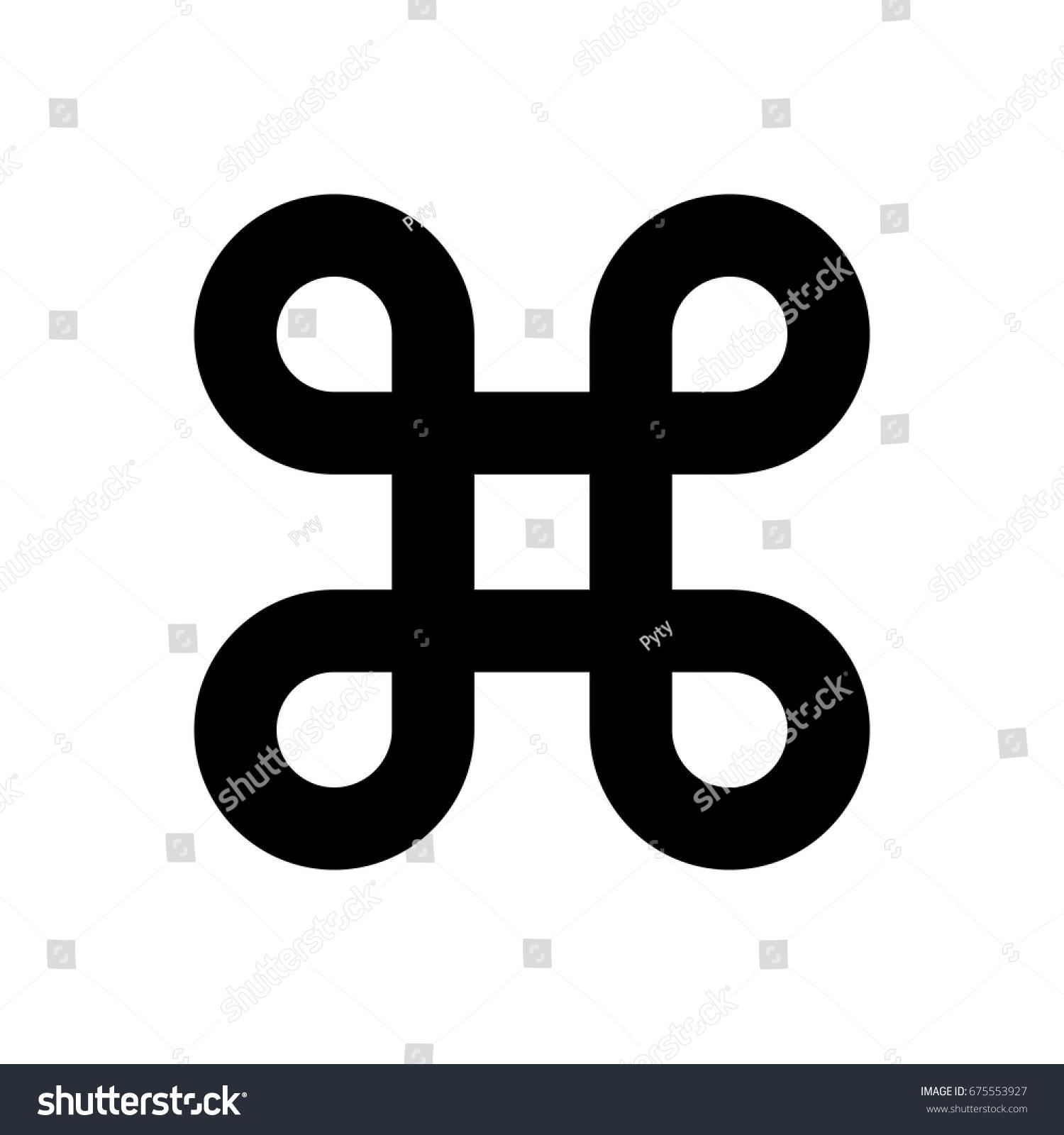 Bowen Knot Symbol Command Key Simple Stock Vector Royalty Free