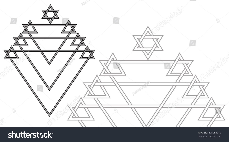 Menorah Star David Religious Jewish Festive Stock Vector Royalty