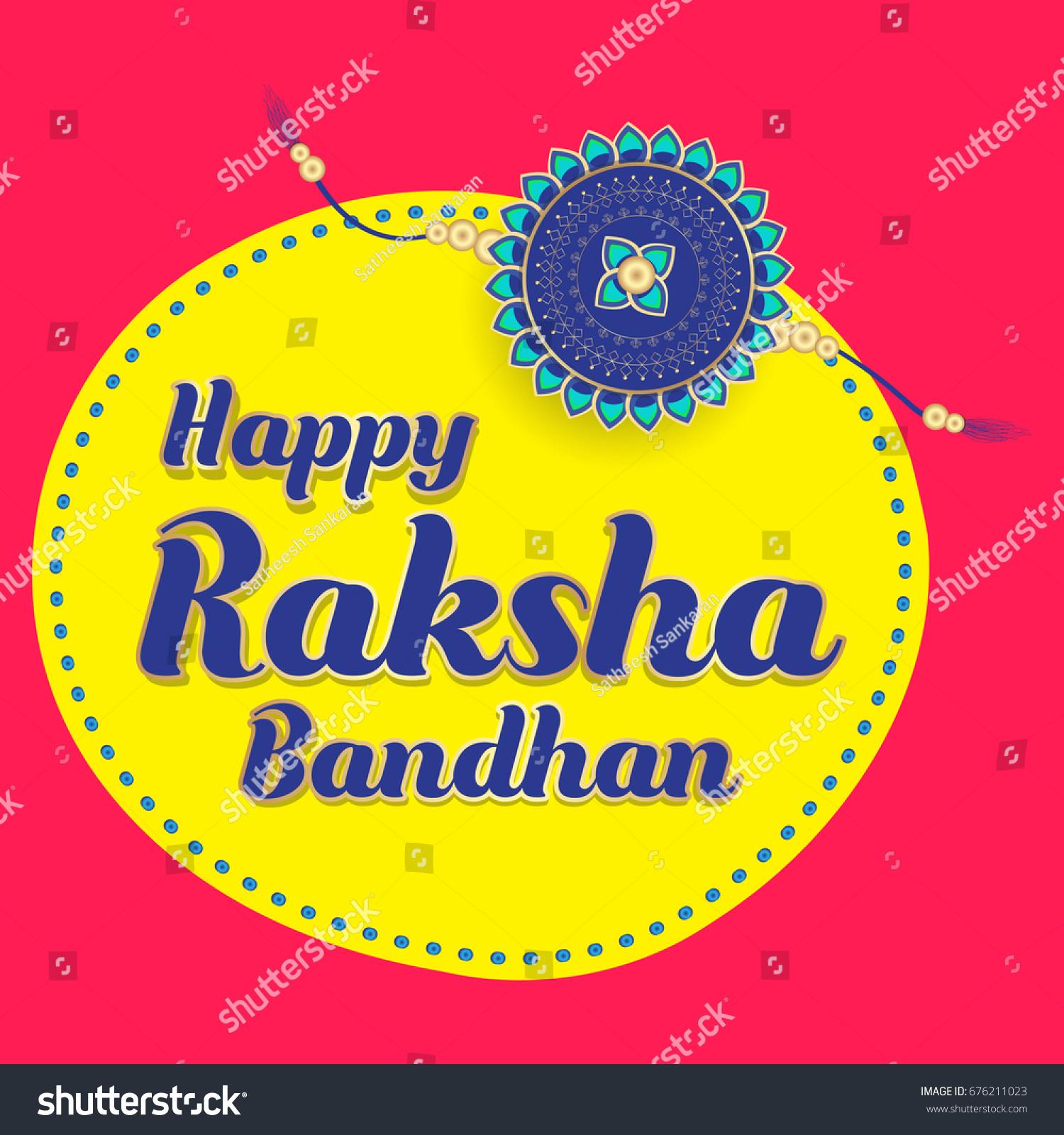 Creative Happy Raksha Bandhan Greeting Card Stock Vector Royalty