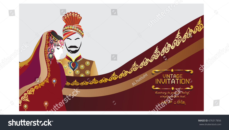 Vector Illustration Indian Wedding Invitation Card Stock Vector HD ...